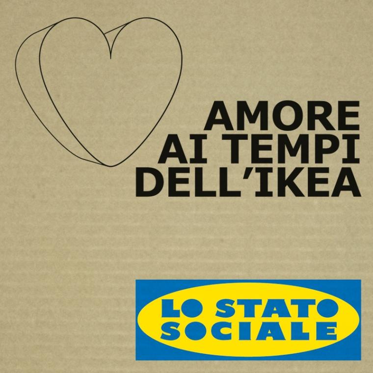 LSS-IKEA1